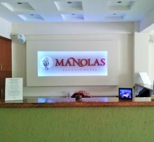 receptie_hotel_manolas_grecia