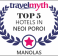 Hotel Manolas din Nei Pori in TOP 5 TravelMyth